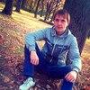 Alex, 25, г.Дзержинск