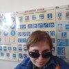 Мариша, 35, г.Невинномысск