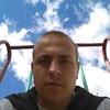 Игорь, 30, г.Курган