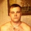 Игорь, 23, г.Ленинск-Кузнецкий