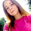Ребекка, 18, г.Александровское (Ставрополь.)