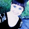 Алина, 16, г.Славгород