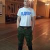 Николай, 27, г.Жуковка