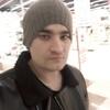 Ильяс Аминев, 27, г.Екатеринбург