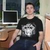 Андрей, 29, г.Кирс