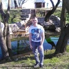 Андрей, 24, г.Губкин