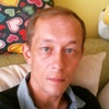 Mishelini, 37, г.Ростов-на-Дону