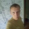 Иль6, 21, г.Курган