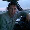 Арте, 38, г.Екатеринбург