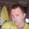 вадим, 29, г.Афипский