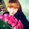 Наталья, 28, г.Уфа