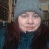 Татьяна, 35, г.Томск