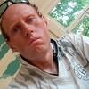 Игорь, 30, г.Чита