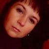Элина ))), 39, г.Гаврилов Ям