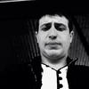 Армен, 26, г.Ломоносов