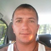 Эдуард, 35, г.Фролово