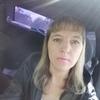 Марина, 41, г.Первоуральск