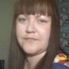 Наталья, 30, г.Новочеркасск