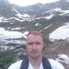 Сергей, 31, г.Самара