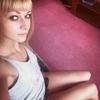 Анастасия, 22, г.Сосновоборск (Красноярский край)