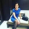 Маргарита, 20, г.Томск