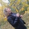 Елена, 36, г.Ульяновск