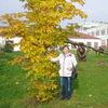 София, 56, г.Заволжье