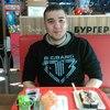 Дмитрий Cergeevich, 22, г.Орел