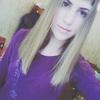 Ирина, 19, г.Старая Русса