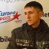 Евгений, 27, г.Ижевск
