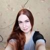 надежда, 31, г.Соликамск