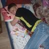 алексей, 29, г.Ольга