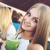 Ольга, 24, г.Алдан
