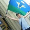 Сергей, 27, г.Сосновый Бор