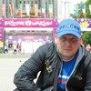 Алекс, 42, г.Северодвинск