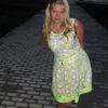 Ольга, 27, г.Западная Двина