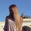 Елена, 31, г.Екатеринбург