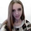 Светлана, 24, г.Ахтырский