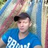 Алекс, 25, г.Чехов