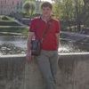 Алексей, 36, г.Коммунар