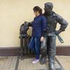 Арина, 35, г.Ростов-на-Дону