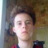 Сергей, 20, г.Великий Устюг