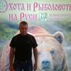 Вова, 39, г.Краснозаводск