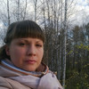 Людмила, 33, г.Канск