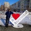 Андрей, 31, г.Десногорск