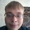 Алексей, 19, г.Ростов-на-Дону