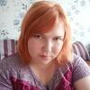 Ольга Борисова, 24, г.Ногинск