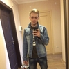 Константин, 25, г.Курск