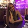 Ольга, 20, г.Уссурийск