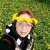 ирина, 49, г.Солнечнодольск